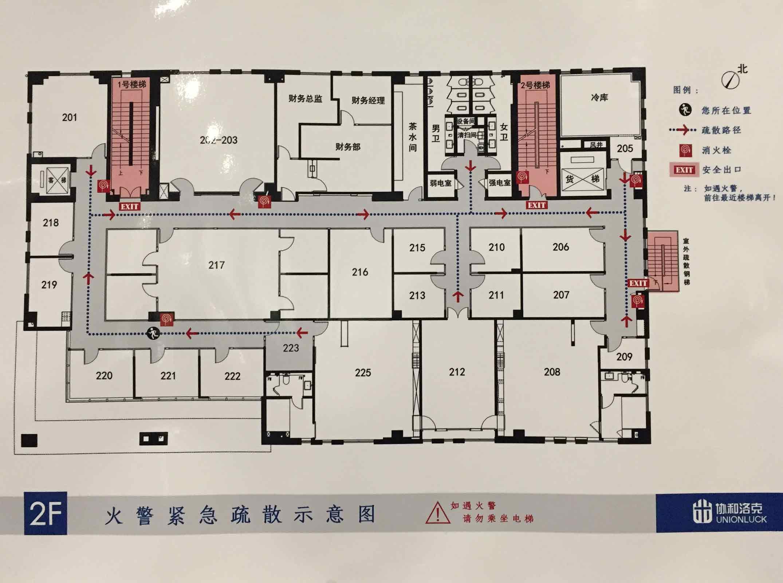 大楼二层平面图